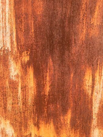 Rusty metal surface. Grunge background. Old metal wall. Abstract background. Reklamní fotografie