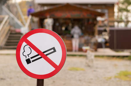 Road sign, non-smoking Area