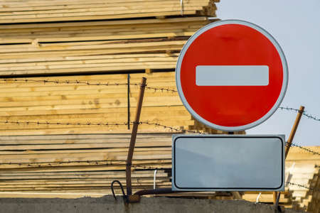 sign, symbol the industrial zone Stock Photo