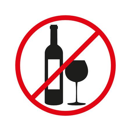 白い背景にアルコール兆候はないです。ベクトルの図。