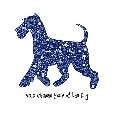 Dog silhouette with snowflakes. 2018 - Chinese Year of the Dog.  Vector illustration. Illustration