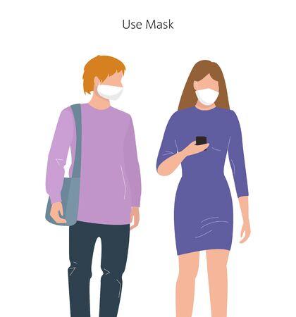 People wearing protective medical mask for prevent virus. Vector Illustration. 矢量图像