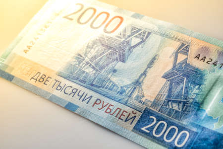 2000 rubles - new money of the Russian Federation, which appeared in 2017.