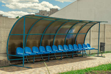 Football Soccer Bench. Sport Substitute Trainer