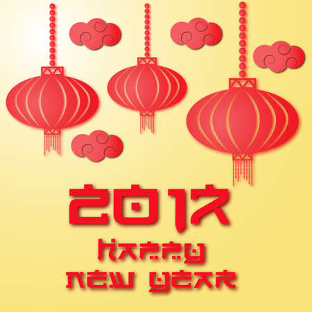 chinese script: Vector Chinese Patterns for new year celebration. Chinese lanterns in 3d design. Card for congratulation 2017 year