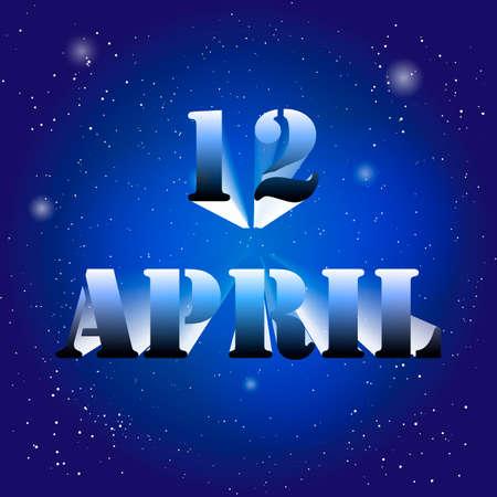 International day human space flight. 12 April card. Vector illustration