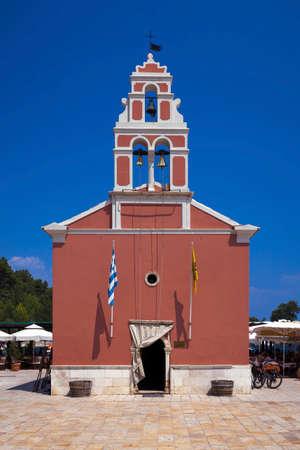 Church in Gaios village on Paxos island