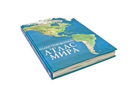 Atlas of the World on a white background.