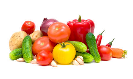 set fresh vegetables on a white background closeup photo