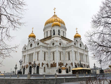 Christ the Savior Cathedral in Moscow, Russia. horizontal photo.