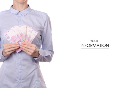 Woman in a shirt in the hands money hryvnia pattern on a white background isolation Archivio Fotografico - 102351466