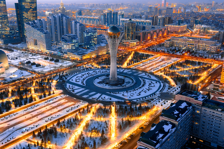 Astana Kzakhstan Stock Photo