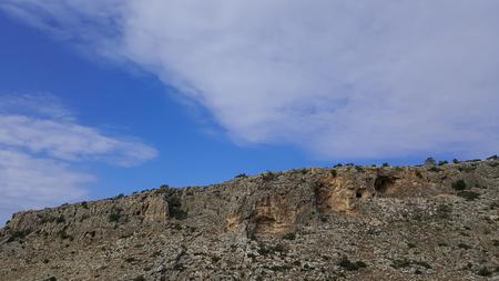 Sky and rocks scenery, Mediterranean nature landscape, Carmel national park