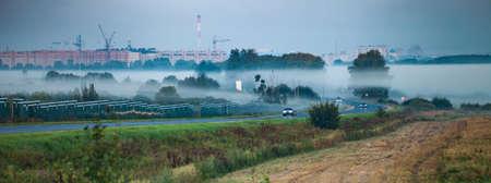 Morning foggy panoramic view of Yoshkar-Ola city, Mari EL