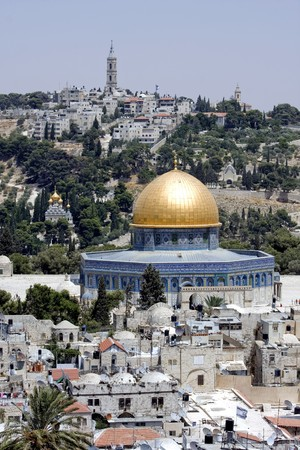 dome: Temple mountain in Jerusalem - dome of the rock