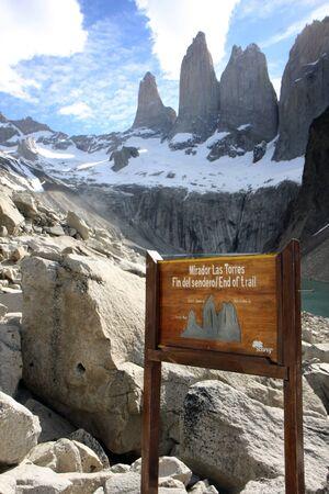 paine: Torres del Paine sign