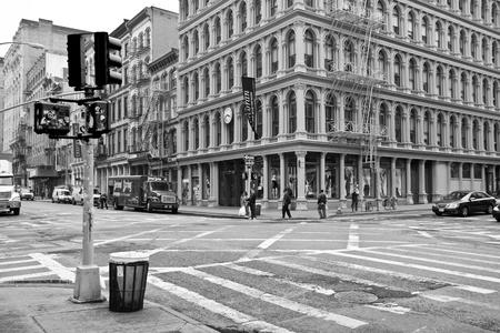 New York City city buildings in Midtown Manhattan