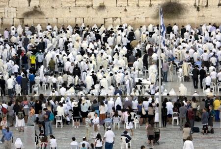 The Wailing Wall in Jerusalem at Yom Kippur