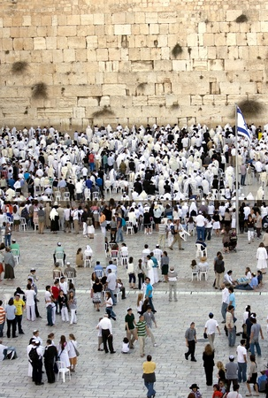 wailing: The Wailing Wall in Jerusalem at Yom Kippur