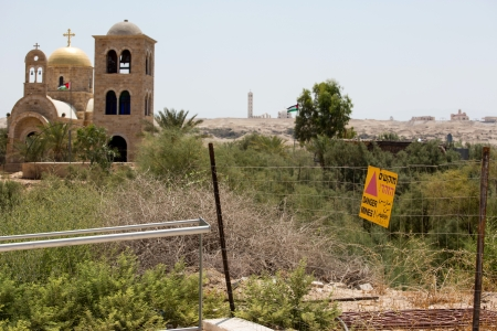 Danger Mines sign on a fence in Israel at Qasr el Yahud site