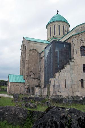 kutaisi: Bagrati Cathedral, Kutaisi, Georgia