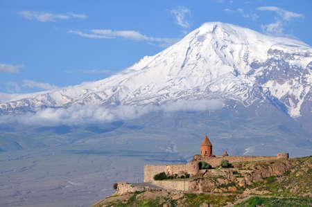 Ararat with khor Virap monastery in Armenia photo
