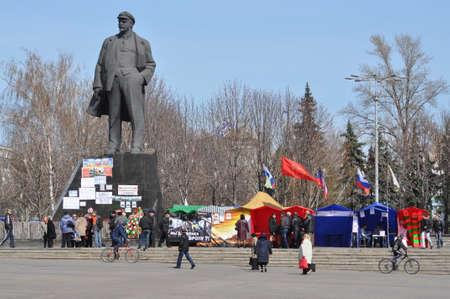 annexation: Separatists meeting in Donetsk  Ukraine  The maidan  Editorial