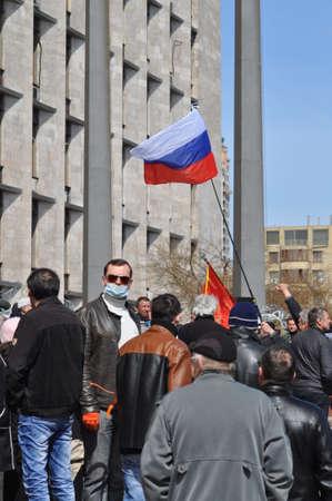 maidan: The maidan and the proclamation  Donetsk People republic