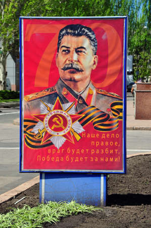 separatism: The image of Stalin in honor of the victory. Separatism in the Donetsk region