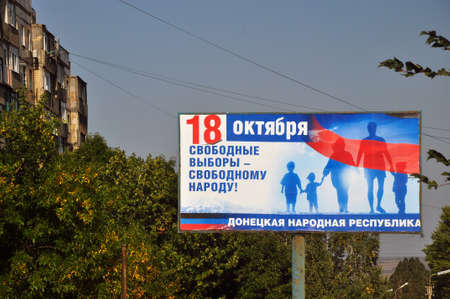 separatism: Separatism in the east of Ukraine. The call for elections