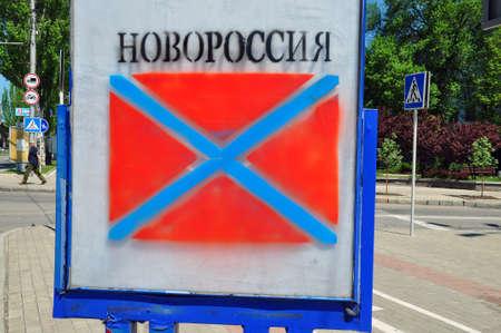 separatist: Flag Novorossiya, one of the symbols Novorossiya, the self-proclaimed Confederation