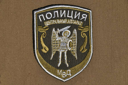 separatist: chevron on the sleeve in Donetsk Peoples Republic. Ukraine. 2015 Stock Photo