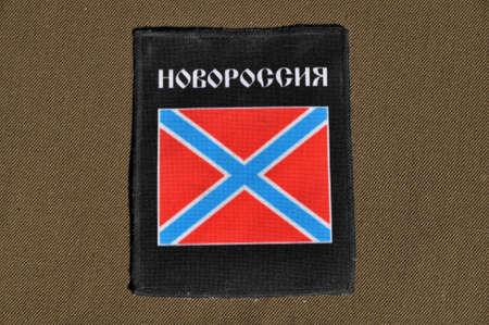 separatist: the image of the flag Novorossiya on the chevron