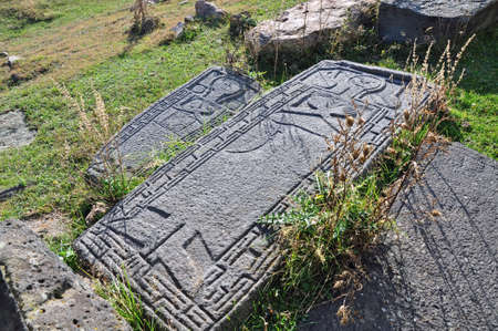 ancestors: Male and female image on the burial site, the village Ardvi Armenia Stock Photo