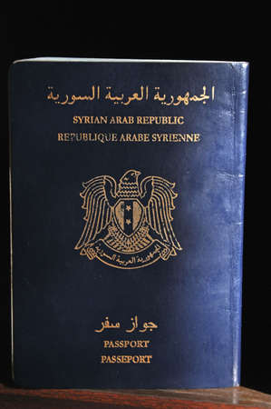 foreign nation: the cover of the passport of the Syrian Arab Republic closeup