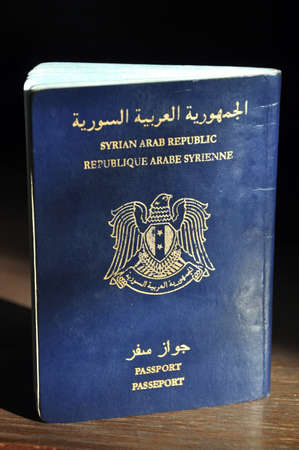 extremist: the cover of the passport of the Syrian Arab Republic closeup