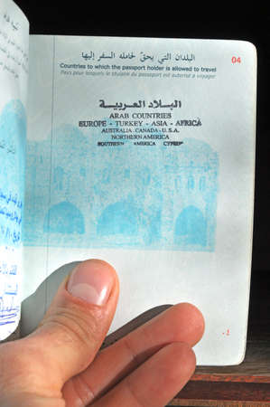 foreign nation: Syrian passport page with the list of countries to enter