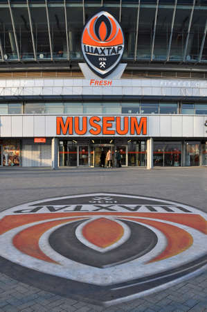 donbass: The building of Donbass Arena. Museum and logos of football club Shakhtar Donetsk. Ukraine