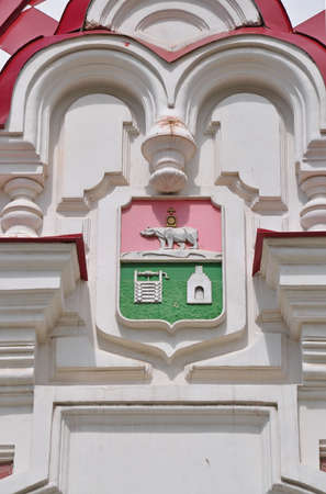 city coat of arms: Building-museum of old railway station in Ekaterinburg. Close up of the facade, coat of arms of the city.