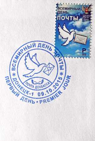 separatist: the first stamp of the unrecognized republic. World Post Day