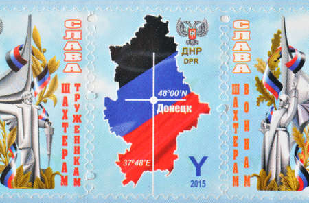 separatist: the first stamp of the unrecognized republic. Map of Donetsk region Editorial