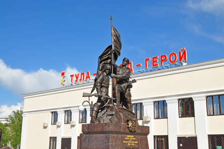 defenders: Monument to the  soviet Heroes defenders. Railway station in Tula, Russia.