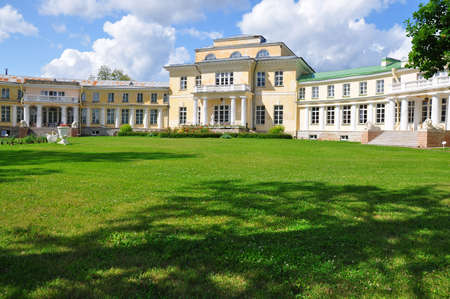 patrimony: Maryino Manor is the former patrimony of counts Stroganovs and princes Galitzins