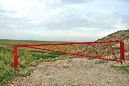 The barrier near Khor Virap, about the Armenian-Turkish border, Aras River valley