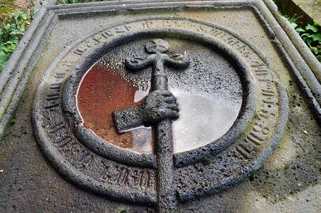 headstone: Headstone near Odzun church Armenia Stock Photo
