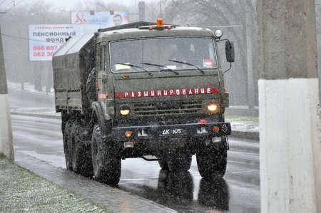 separatist: demining Machine . Donetsk, Ukraine. The unrecognized Donetsk republic.  Donetsk, 2016.