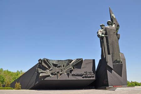 donetsk: Donbass Liberators monument. Donetsk