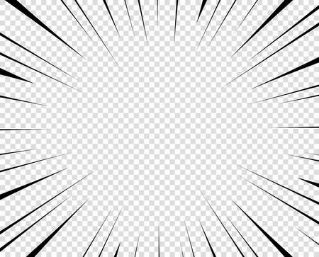 Vector black radial lines for comics, superhero action. Manga frame speed, motion, explosion background. Design element isolated transparent background.