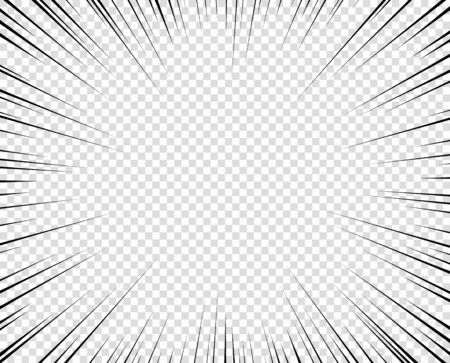 Linee di velocità radiali con prospettiva, modello. Elemento di design sovrapposto. Oggetto vettoriale isolato su sfondo chiaro.