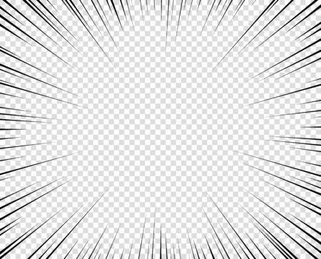 Radiale Geschwindigkeitslinien mit Perspektive, Muster. Gestaltungselement überlagern. Vektorobjekt auf hellem Hintergrund isoliert.